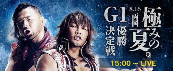 g1climaxfinals