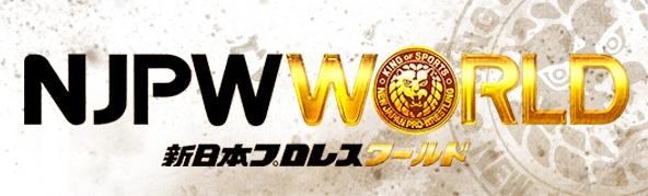 newjapanworld