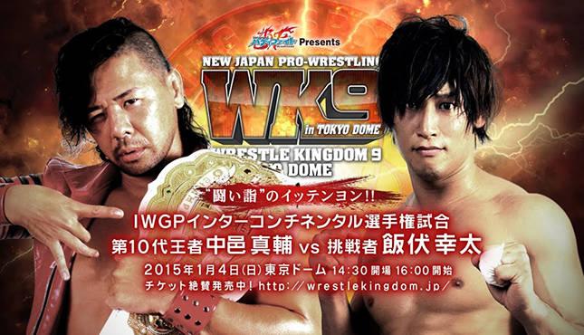 Favorite Matches #1: Shinsuke Nakamura vs KotaIbushi